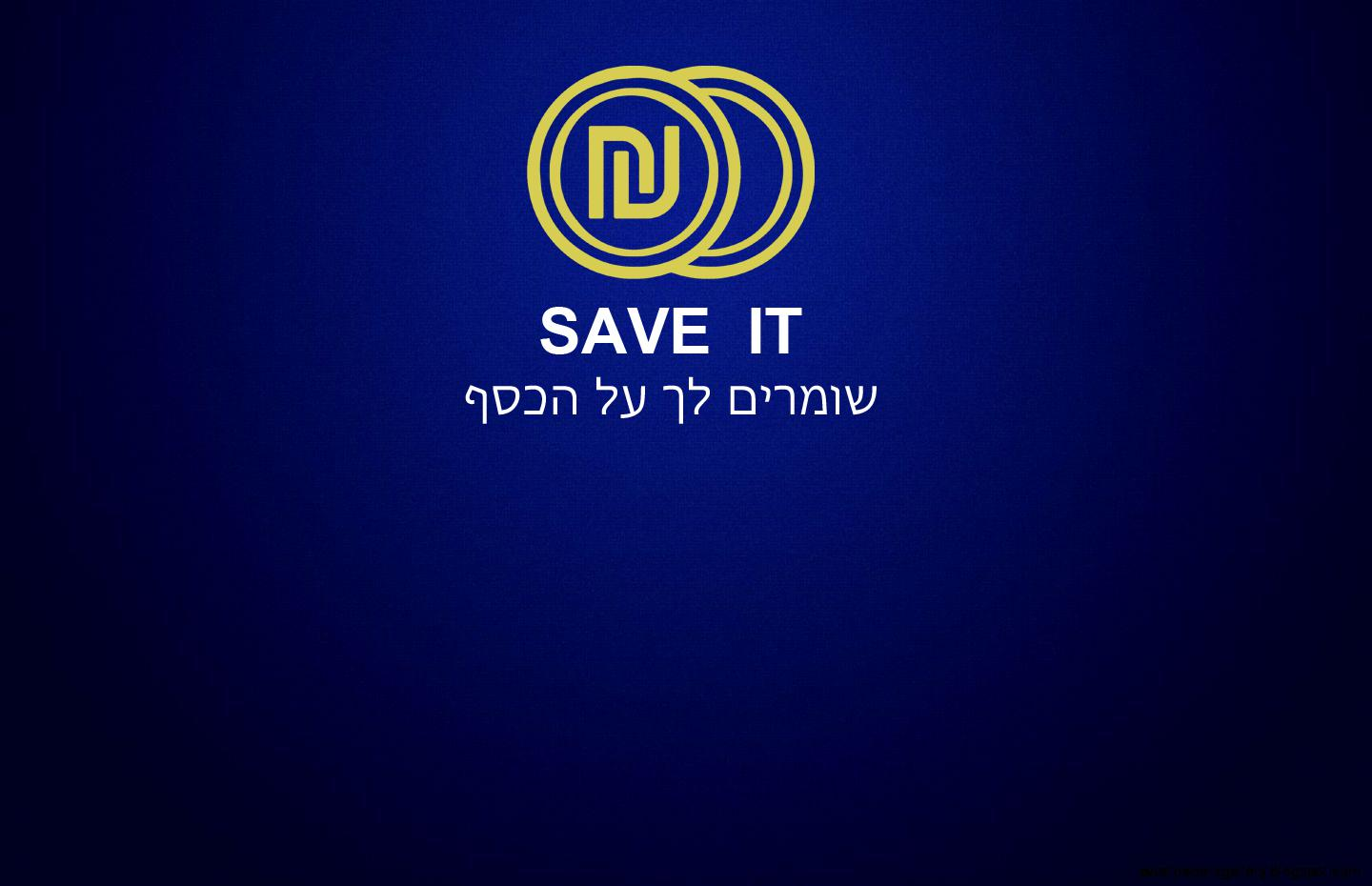 save it Logo