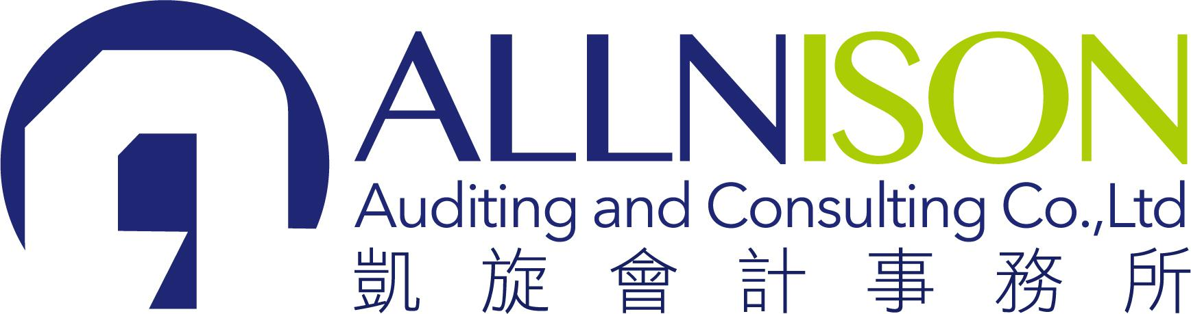 ALLNISON Auditing and Consulting Co., Ltd Logo