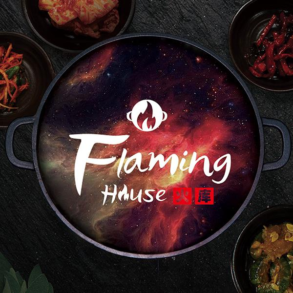 Flaming House Restaurant and Bar Logo