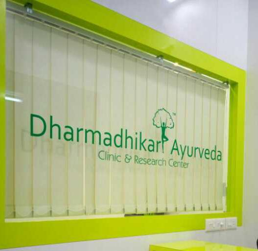 Dharmadhikari Ayurveda Clinic & Research Center  Logo