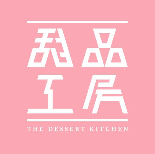 The Dessert Kitchen Logo