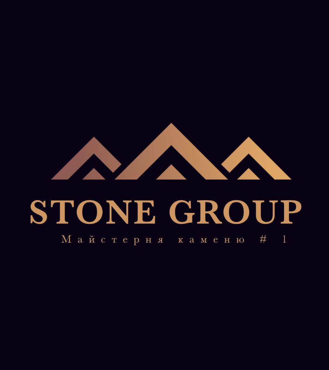 Stone Group Logo