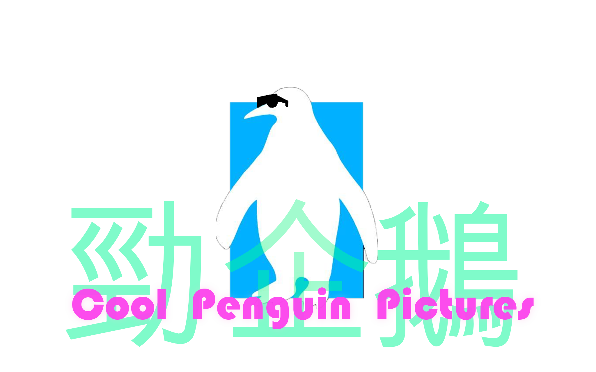 Cool Penguin Pictures Logo