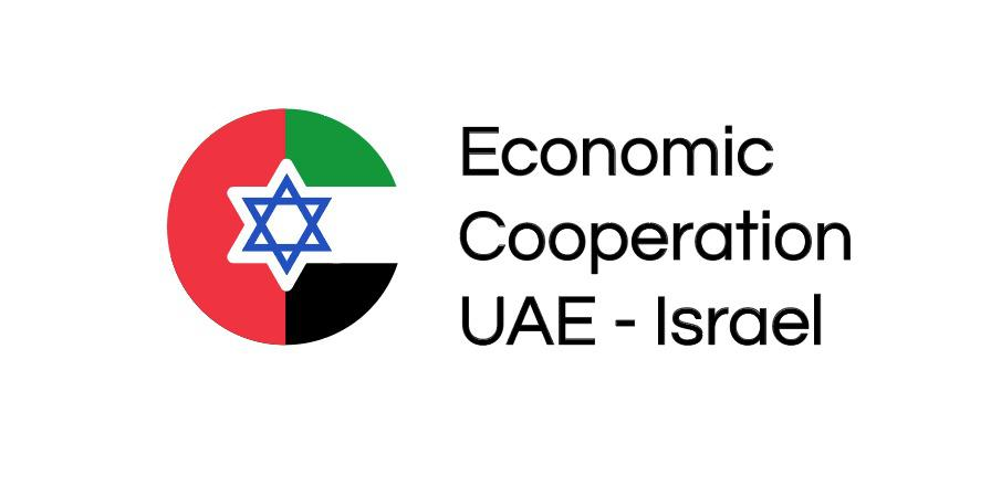 The Company for Economic Cooperation UAE - Israel Logo