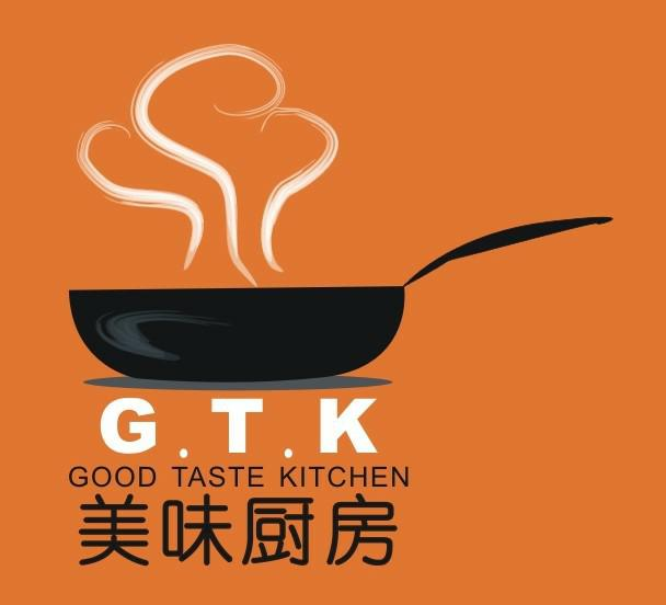 美味廚房 Good Taste Kitchen Logo
