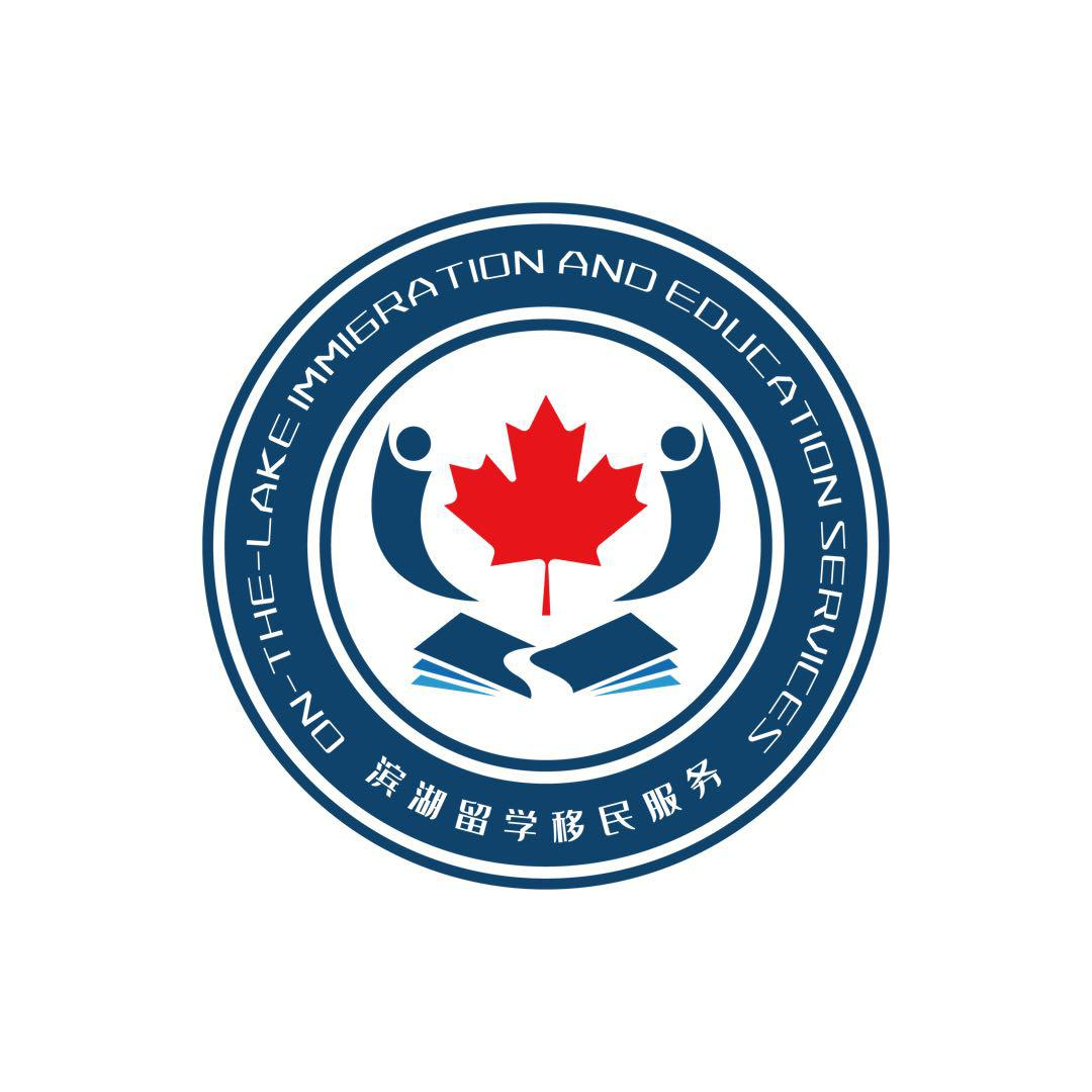 On-the-Lake immigration&Education Services Logo