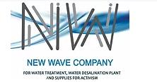 NEW WAVE Company For Water Technologies Logo